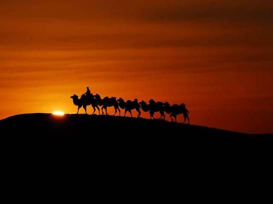 China Deserto de Badain Jaran (118 pps)