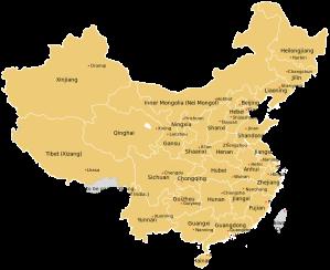 China e as suas províncias