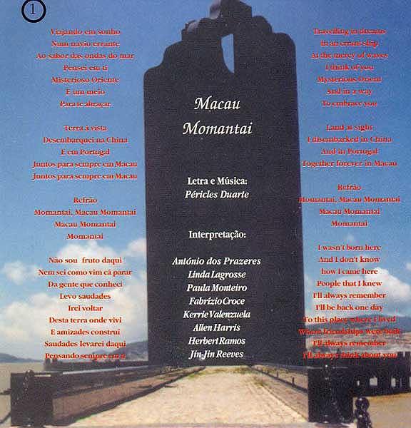 Macau Momantai (4)