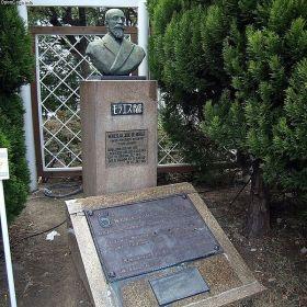 Monumento de Wenceslau de Moraes em Kobe, Japão (De Wikimedia - fonte: http://opencage.info/pics/large_5599.asp)