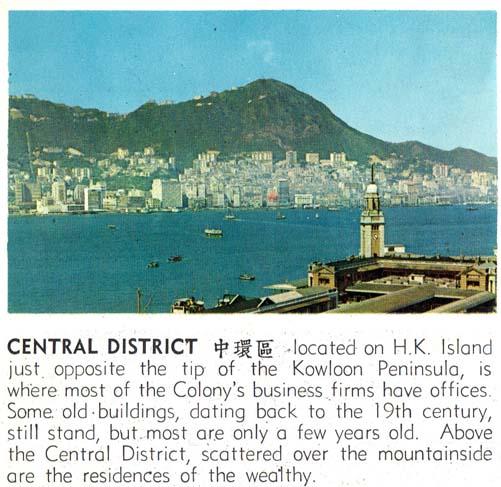 Hong Kong o HSBC livreto (02)