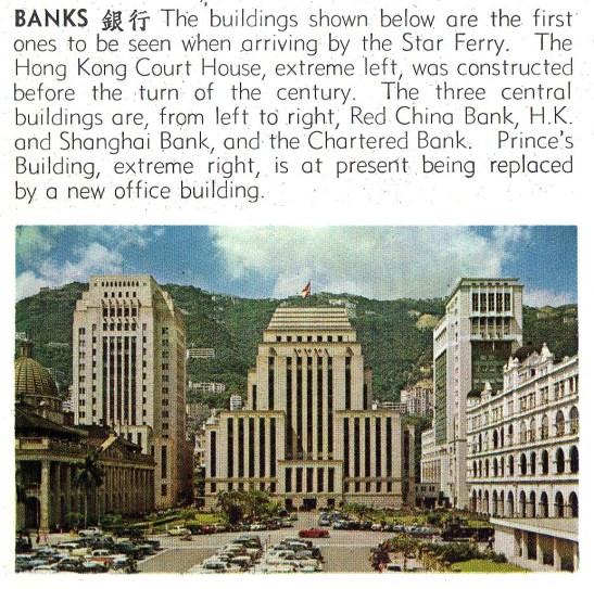 Hong Kong o HSBC livreto (04)