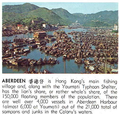Hong Kong o HSBC livreto (05)