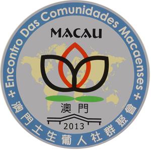 Logo extaído do site CCM/Encontro 2013