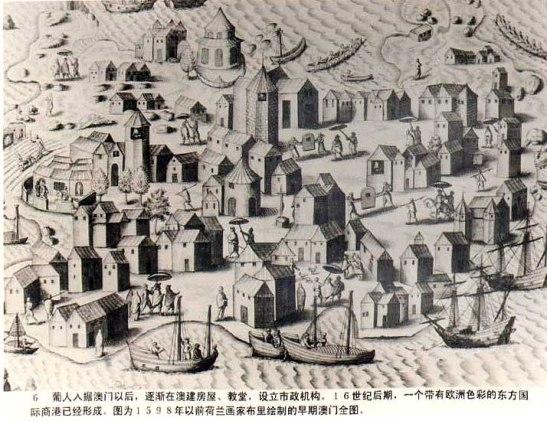 Macau.1598.LD