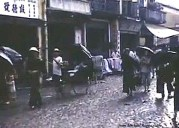 Macau old quiet 1955 Michael Rogge (11) edit