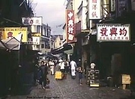 Macau old quiet 1955 Michael Rogge (14) edit