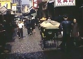 Macau old quiet 1955 Michael Rogge (15) edit