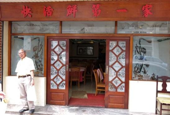 O Restaurante Champion (o antigo) fica na Rua da Glória. Dizem que o sabor é mais original que no novo estabelecimento na frente dele