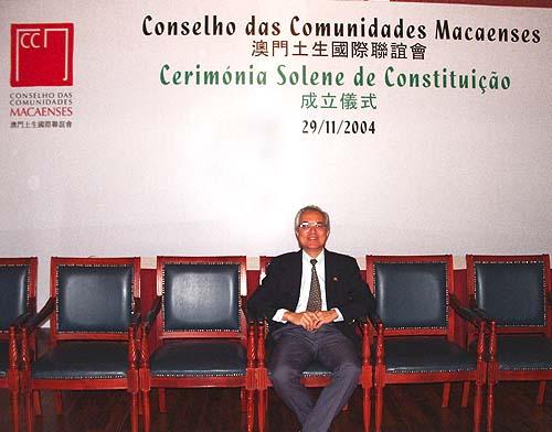 O autor deste blog participou do evento na qualidade de secretário-geral da Casa de Macau de São Paulo e fez o registro para lembrança do momento histórico.