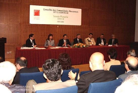 Conselho dos Comunidades Macaenses - instalação 2004 (4)