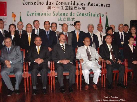 Conselho dos Comunidades Macaenses - instalação 2004
