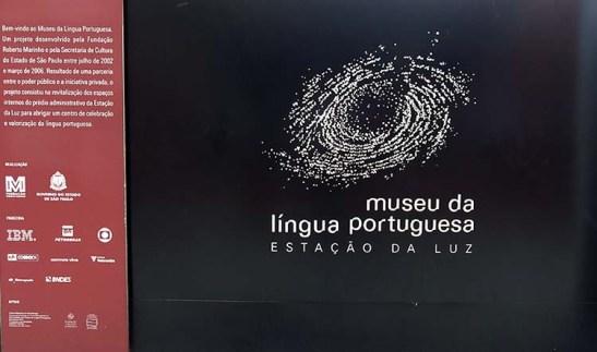 Museu Lingua Portuguesa (02)