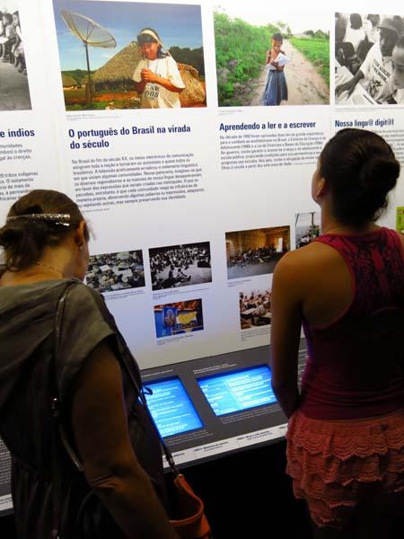 Museu Lingua Portuguesa (20)