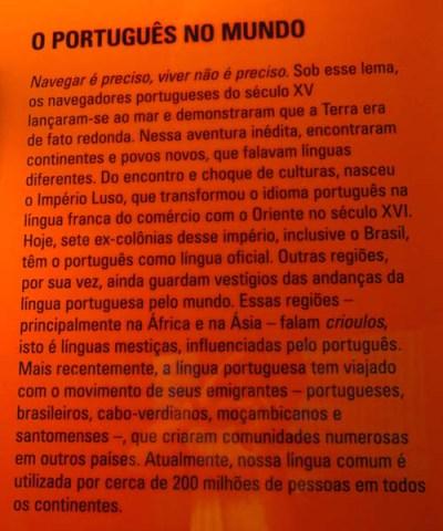 Museu Lingua Portuguesa (32)