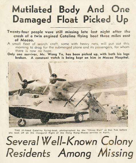 O acidente com o Catalina Miss Macao