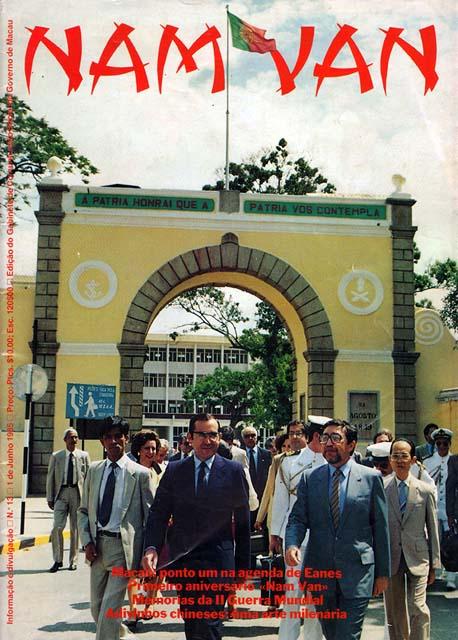 Macau 1985 aniversario 1 Nam Van (01)