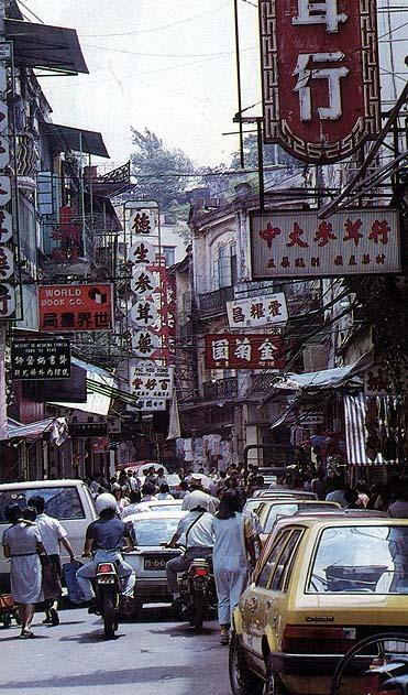 Macau 1985 cenas urbanas (01)