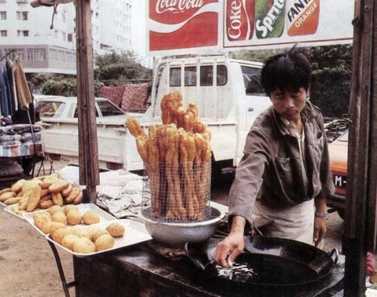 Iau Chau Kuai, muito bom com canja