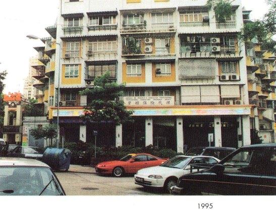 Macau cem anos mudaram Casa da Beneficiencia 1995