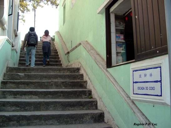 ESCADA QU'ISTRÊTO (escadas estreitas)