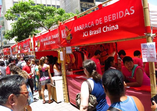 Sao Paulo Ano Novo chines 2014 (04)