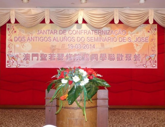 Antigos Alunos Seminario S.Jose jantar 2014 (01)