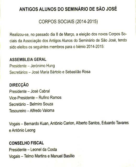Associação Antigos Alunos do Seminario de São José corpos sociais 2014