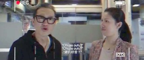"""Os apresentadores de televisão chineses que não sabem pronunciar """"chupá ôvo""""."""