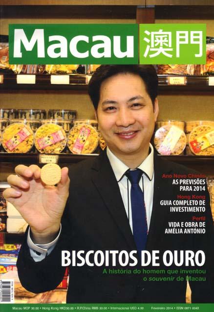 Revista Macau Fevereiro 2014 (01)