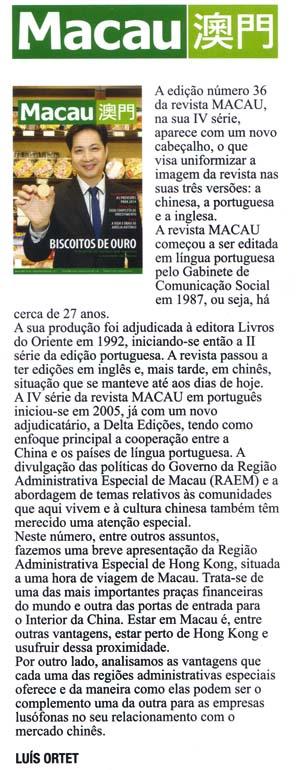 Revista Macau Fevereiro 2014 (03)