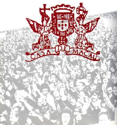 Casa Macau Portugal ocupação apos 15 Abril 1974 (02)