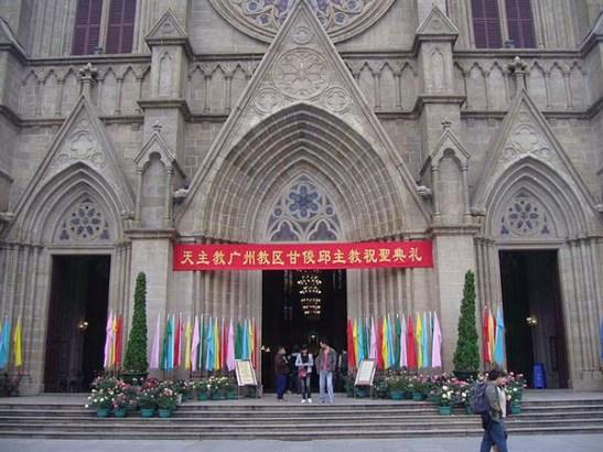 China Cantão Catedral Sagrado Coração (04)