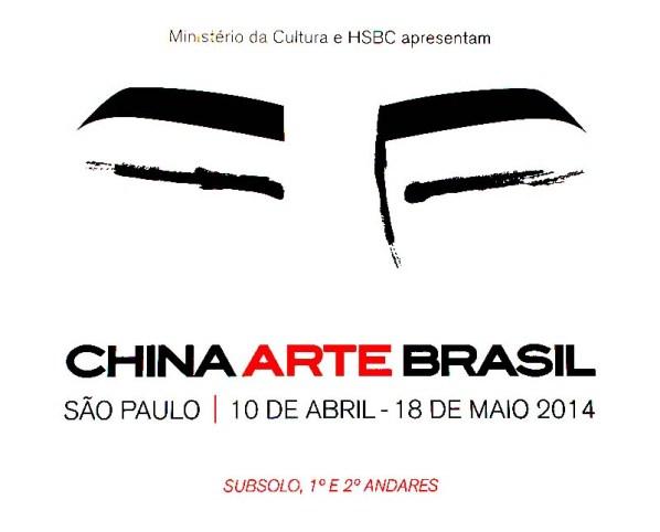ChinaArteBrasil 2014 (148)
