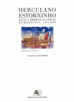 Herculano Estorninho