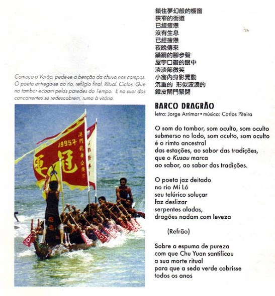 Barco Dragao A Outra Banda edit