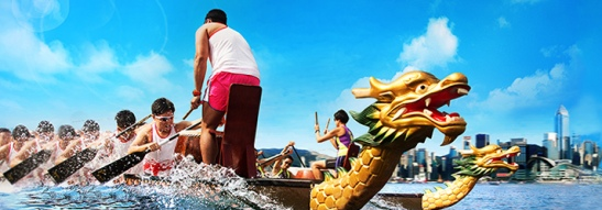 Barco dragão dragon boat (03)