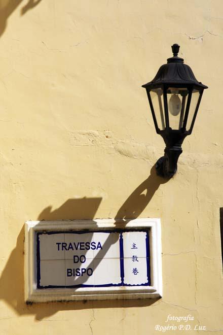 Macau toponimia nome placas ruas (06)