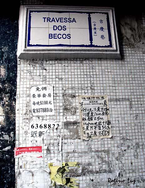 Macau toponimia nome placas ruas (08)