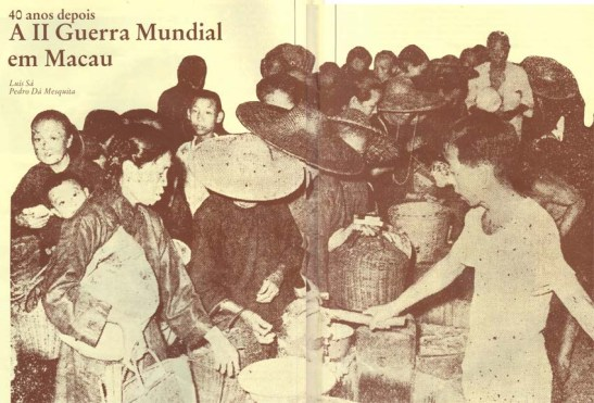 Macau 2ª guerra mundial.40 anos depois.edit (01)