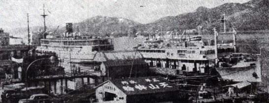 Barcos de Hong Kong em Macau: antes da ocupação, desenvolveu-se o tráfego marítimo de géneros entre os dois Territórios.