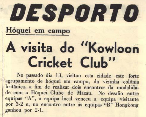 Macau Noticias de Macau 20.11.1966 desporto hoquei (01