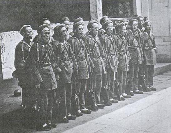 Exército chinês de 1867-1868