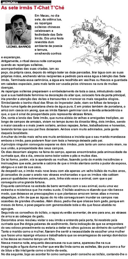 Jornal Tribuna de Macau - 15/03/2009