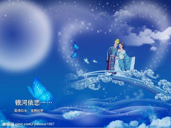Macau lenda das 7 irmãs qixi (02)