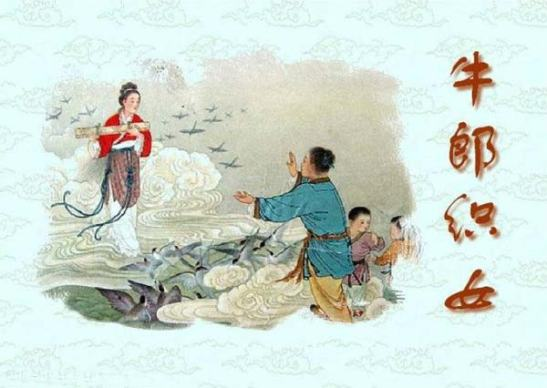 Macau lenda das 7 irmãs qixi