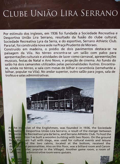 Paranapiacaba (31.4)