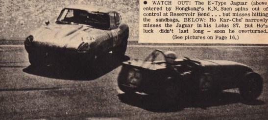 GP Macau 1966 Lotus super 7 #29 (05)