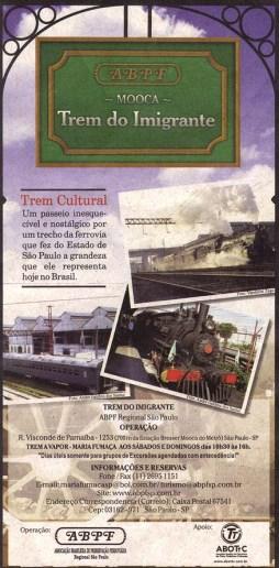 Maria Fumaça trem estação Museu Imigração (21)