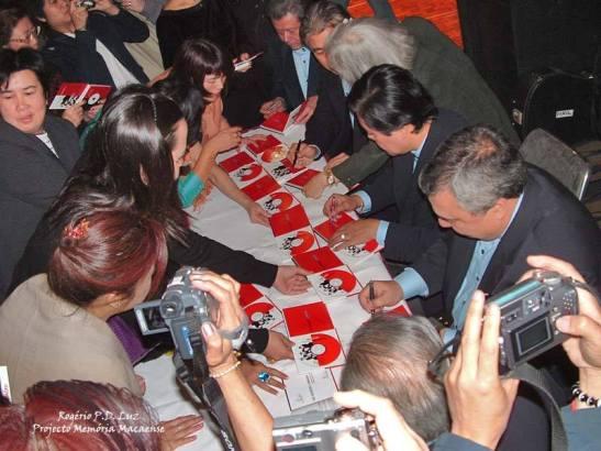 Macau Encontro Comunidades Macaenses 2004 Thunders (25)